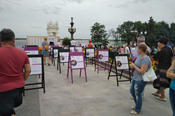 День молодежи 2019 Волгоград фото